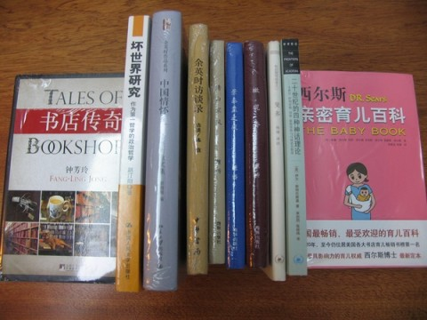 2012书事-淘宝1111一单